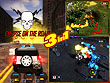 Battle Cars Games Pack Screenshot 1
