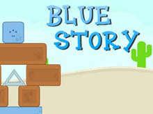Синяя История