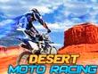 Мотогонки по Пустыне