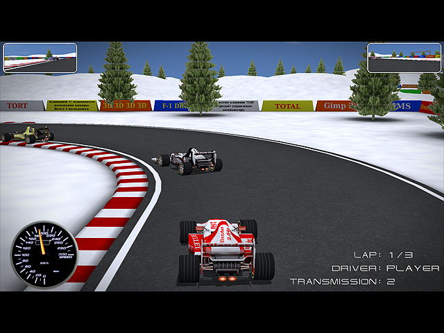 F1 Driver Screenshot 4