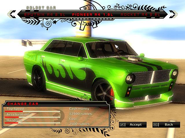 Muscle Cars Screenshot 4