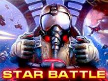 Звездная Битва